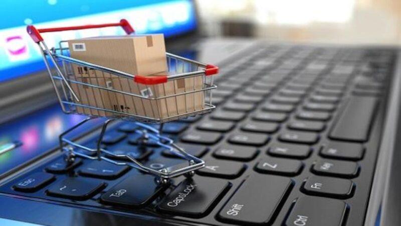 عيد التجارة الإلكترونية