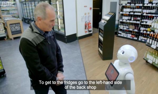 أول روبوت يعمل موظف
