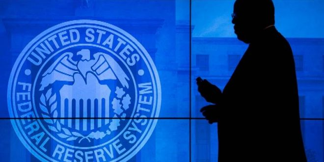 الاحتياطي الفيدرالي