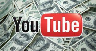المال من اليوتيوب