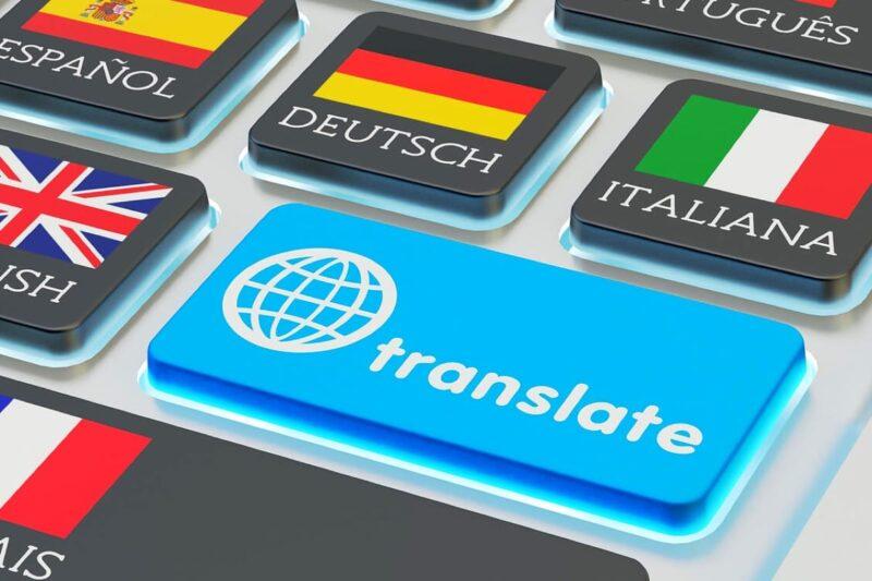الترجمة السريعة