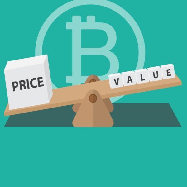قيمة العملات الرقمية المشفرة