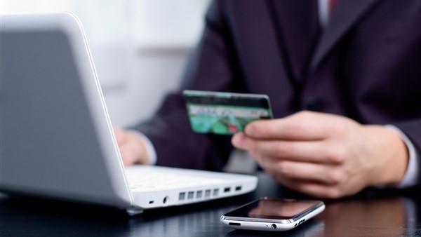 البنوك الرقمية