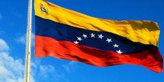 سن القوانين وفرض الضرائب باب لتنظيم الحوالات المشفرة في فنزويلا