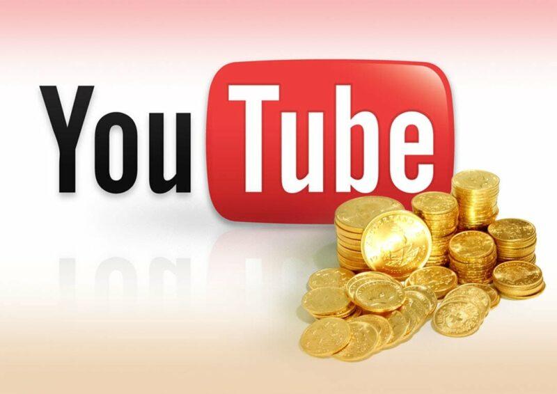حساب الربح من اليويتوب