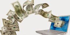 كيفية الربح مِن الإنترنت دون خبرة مسبقة