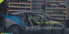 تقرير مفصل .. السيارات الكهربائية تهديد لدول النفط