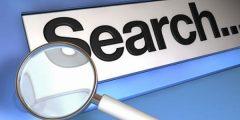 فوائد محركات البحث