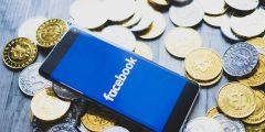عقد مقارنة بين عملة الفيسبوك ليبرا و البتكوين